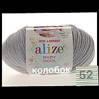 Пряжа для ручного вязания Alize Baby wool (Ализе Беби вул) 52 талая вода