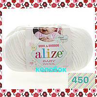 Пряжа для ручного вязания Alize Baby wool (Ализе Беби вул) 450 жемчужный