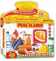 Мягкие магниты Магазин (рус.) в кор.16*13*5см, произ-во Украина(VT3101-08РУС)