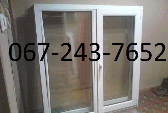 Металлопластиковое  окно бу 1.3м*1.4м