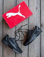 Мужские кроссовки Puma IGNITE 🔥 (Пума Игнайт) черные