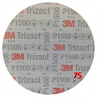3M™05600 Trizact™ - Микроабразивный круг ∅ 150 мм, P1500