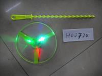 Запускалка, выбивать 4шт 3 лампочки 17,5*37см (500шт)(H00724)