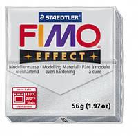 Брусок Fimo Effect металлик серебро 81 - 56 г