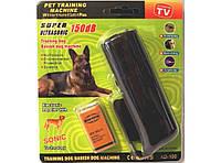 Ультразвуковой портативный отпугиватель собак с фонариком AD-100 (с функцией тренера) + крона