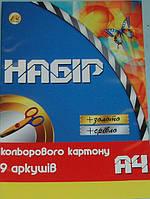 Картон кольоровий А4, 9 арк. Тетрадь (зол.+срібло)(491005)