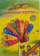 Картон цветной неоновый А4, 10 лист, 10 цв., 200 гр(7805)