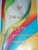 Папір кол. А4, 12 аркушів Тетрадь флюар(491418)