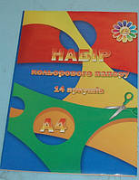 Папір кол. А4, Україна 14 аркушів Тетрадь офс.(499810)