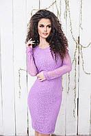 """Облегающее гипюровое платье """"Zoryana"""" с длинным рукавом и вырезом на спине (5 цветов)"""