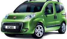 Чехлы на Fiat Fiorino\ Qubo (с 2008--)