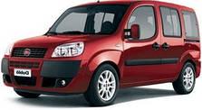 Чехлы на Fiat Doblo (2000-2014)