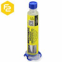 УФ-клей MCNUV-706 Mechanic [10мл]. Для изоляции подсветки от клея Loca, для LCD / TFT матриц. Водоустойчивый.