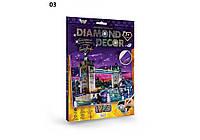 """Набор для творчества """"Diamond decor"""", в кор. 30*21см., (20шт.)(11742)"""