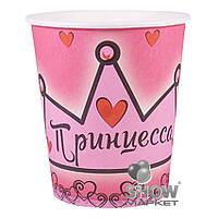 """Стаканы """"Принцесса"""", 210мл., цена за уп., в уп. 6шт(009636)"""