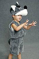 Дитячий карнавальний костюм Сірий Вовк