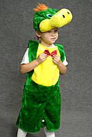 Дитячий карнавальний костюм Дракоша