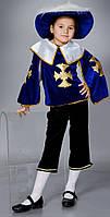 Дитячий карнавальний костюм Мушкетер