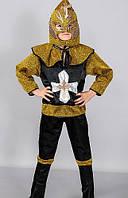 Дитячий карнавальний костюм Лицар
