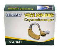 Слуховой аппарат Xingma XM-909е