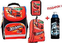 "Комплект. Рюкзак школьный каркасный  Hot Wheels HW17-501S-2 + пенал + сумка, ТМ ""Kite"""
