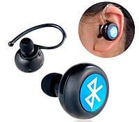 Бездротові стерео навушники AirBeats