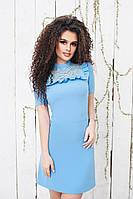 """Нарядное летнее мини-платье """"Инна"""" с коротким рукавом и гипюровой вставкой (3 цвета)"""