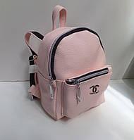 Модный женский персиковый рюкзак с карманом Шанель тренд 2017 года