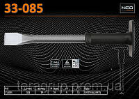 Зубило плоское с защитой 29х300мм., NEO 33-085