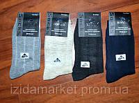 "Летние носки ""Корона"" для мужчин"