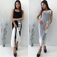 Стильное платье сетка два в одном  +цвета