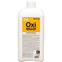 Окислитель OXIDATION EMULSION WITH PARFUM 3% Kallos, 1 л