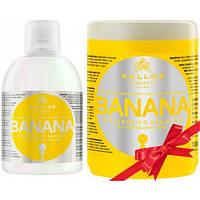 Подарочный набор BANANA (маска+шампунь) Kallos, 2*1000мл