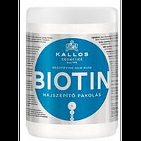 Маска Biotin для улучшения состояня волос с биотином Kallos, 275 мл