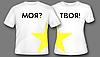 Печать на футболках оптом в Днепропетровске