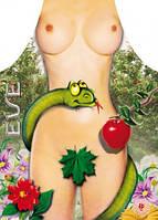 Фартух жіночий Єва
