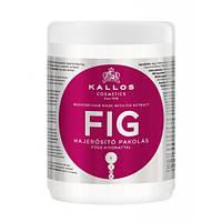 Укрепляющая маска с экстрактом инжира Kallos, 1000мл