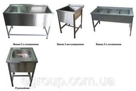 Ванны моечные, фото 2