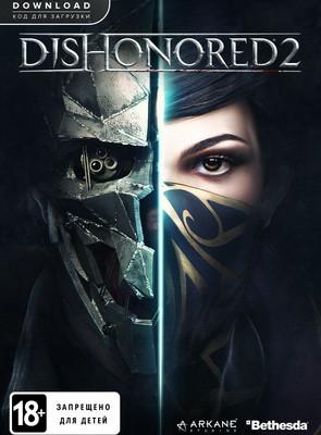 Dishonored 2 (PC) Лицензия