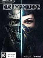 Dishonored 2 (PC) Лицензия
