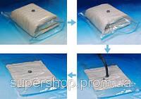 Вакуумні пакети для зберігання речей (5 шт) Розмір 70х100 см