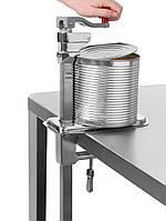 Машинка для открывания консервных банок настольная
