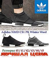 Кроссовки Adidas NMD CS1 PK Winter Wool. Лицензионное производство - Турция. Реплика, фото 1