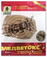 Медветокс гранулы 200 г