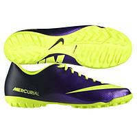 Сороконожки Nike Mercurial Victory IV TF
