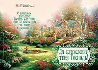 БРБ 152 открытка с конвертом