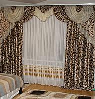 Шторы в зал спальню готовые №243 3,5м шоколадный