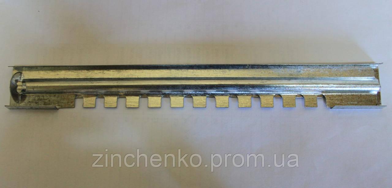 Летковый заградитель для ульев 2-х элементный оцинкованный, без отверстий, длина 250 мм.