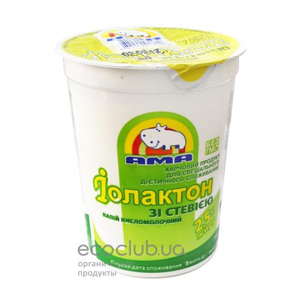 Напиток кисломолочный Иолактон со стевией ТМ АМА 450г - EcoClub в Киеве