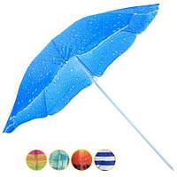 Пляжний парасолька 2,4 м Anti-UF (Захист від ультрафіолету)